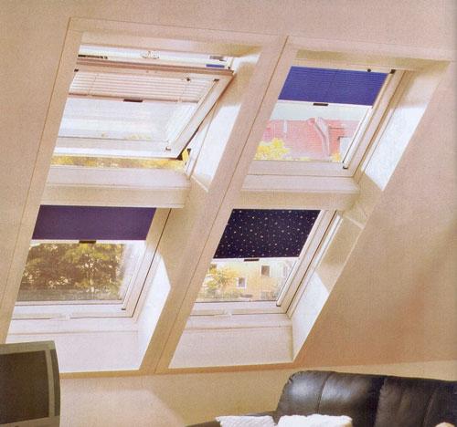 Tende abbaini finestre per tetti lucernai pvc for Finestre per abbaini